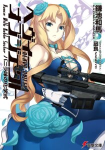 Rating: Safe Score: 30 Tags: cleavage dress gun heavy_object nagi_ryou no_bra User: blooregardo