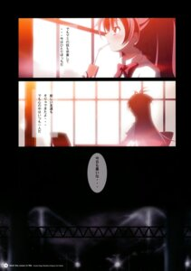 Rating: Safe Score: 0 Tags: bell's_brand izumi_bell puella_magi_madoka_magica sakura_kyouko seifuku User: Hatsukoi