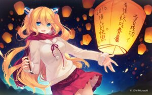 Rating: Safe Score: 45 Tags: aizawa_hikaru microsoft shinia valentine wallpaper User: fairyren