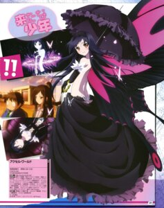 Rating: Safe Score: 44 Tags: accel_world kuroyukihime User: Radioactive