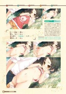 Rating: Explicit Score: 28 Tags: cura digital_version loli lose maitetsu tagme User: Twinsenzw