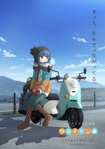 Rating: Safe Score: 14 Tags: jpeg_artifacts landscape shima_rin tagme yuru_camp User: RyuZU