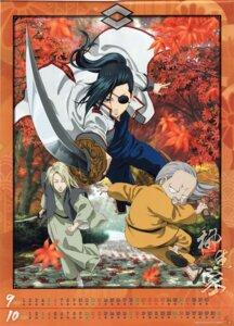 Rating: Safe Score: 10 Tags: calendar eyepatch gintama male sword toujou_ayumu yagyuu_kyuubei User: momo-hime