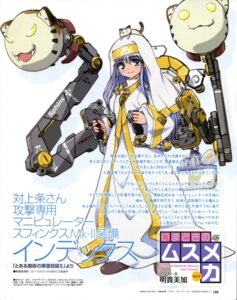 Rating: Safe Score: 13 Tags: akitaka_mika index mecha_musume sphinx to_aru_majutsu_no_index User: Radioactive