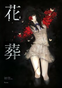 Rating: Safe Score: 23 Tags: blood kara_no_shoujo kuchiki_touko seifuku sugina_miki tagme User: Hatsukoi