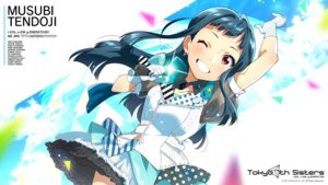 Rating: Safe Score: 25 Tags: aliasing tagme tendouji_musubi tokyo_7th_sisters User: blooregardo
