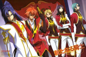 Rating: Safe Score: 12 Tags: akito_the_exiled code_geass gun male minagawa_kazunori shin_hyuuga_shaingu User: drop