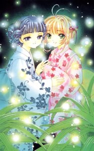 Rating: Safe Score: 9 Tags: card_captor_sakura clamp daidouji_tomoyo kinomoto_sakura yukata User: Share