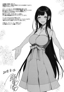 Rating: Safe Score: 0 Tags: ane_naru_mono dress monochrome pochi_(pochigoya) screening tagme User: kiyoe