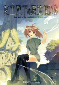 Rating: Safe Score: 29 Tags: fancy_fantasia thighhighs ueda_ryou User: fireattack