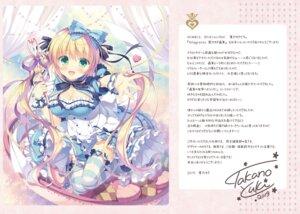 Rating: Questionable Score: 18 Tags: tagme takano_yuki User: kiyoe