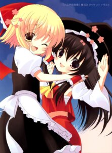 Rating: Safe Score: 10 Tags: chocolate_cube hakurei_reimu kirisame_marisa miwa_futaba touhou User: Radioactive