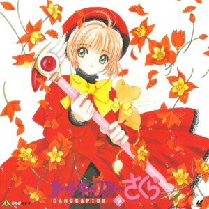 Rating: Safe Score: 6 Tags: card_captor_sakura clamp disc_cover kerberos kinomoto_sakura weapon User: Omgix