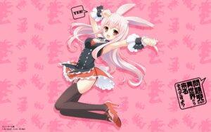 Rating: Safe Score: 83 Tags: amano_yuu animal_ears bunny_ears cleavage kurousagi_(mondaiji_tachi_ga_isekai_kara_kuru_sou_desu_yo?) mondaiji_tachi_ga_isekai_kara_kuru_sou_desu_yo? stockings tail thighhighs wallpaper User: blooregardo