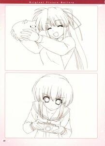 Rating: Safe Score: 5 Tags: boy_meets_girl shintarou sketch User: admin2