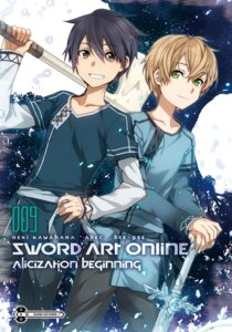 Rating: Safe Score: 8 Tags: abec eugeo kirito sword_art_online sword_art_online_alicization tagme User: kiyoe