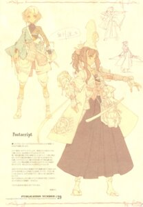 Rating: Safe Score: 6 Tags: 70_nenshiki_yuukyuu_kikan endou_okito japanese_clothes User: Radioactive