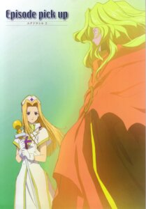 Rating: Safe Score: 3 Tags: dhaos mint_adnade nurse tales_of tales_of_phantasia User: Radioactive