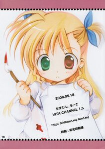 Rating: Safe Score: 8 Tags: chibitan chiiko heterochromia mahou_shoujo_lyrical_nanoha mahou_shoujo_lyrical_nanoha_strikers pantsu vivio User: MugiMugi