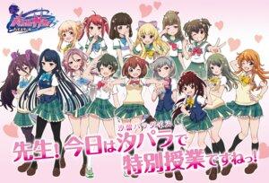 Rating: Safe Score: 23 Tags: amano_nozomi asahina_kokomi battle_girl_high_school fujimiya_sakura hasumi_urara himukai_yuri hoshitsuki_miki kusunoki_asuha minami_hinata narumi_haruka pantyhose seifuku sendouin_kaede serizawa_renge tagme tokiwa_kurumi tsubuzaki_anko wakaba_subaru watagi_michelle User: saemonnokami