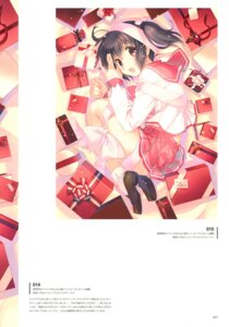 Rating: Questionable Score: 15 Tags: mitsumi_misato scanning_artifacts to_heart_(series) to_heart_2 yuzuhara_konomi User: Radioactive