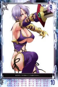 Rating: Questionable Score: 17 Tags: armor cleavage ivy_valentine nigou overfiltered queen's_gate soul_calibur thighhighs weapon User: YamatoBomber