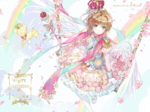 Rating: Safe Score: 24 Tags: card_captor_sakura dress ekita_gen kerberos kinomoto_sakura thighhighs weapon wings User: RyuZU