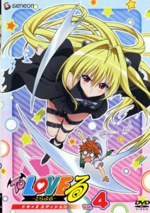 Rating: Safe Score: 16 Tags: disc_cover garter golden_darkness to_love_ru weapon yuuki_rito User: Share