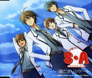 Rating: Safe Score: 4 Tags: disc_cover karino_tadashi male special_a takishima_kei tsuji_ryuu yamamoto_jun User: acas