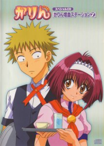 Rating: Safe Score: 4 Tags: karin maaka_karin usui_kenta User: Radioactive