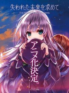 Rating: Safe Score: 123 Tags: furukawa_yui kuroya_shinobu misaki_kurehito ushinawareta_mirai_wo_motomete User: Twinsenzw