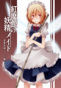 Rating: Safe Score: 4 Tags: fairy_maid maid s-syogo touhou wings User: Radioactive