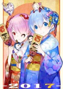 Rating: Safe Score: 62 Tags: beatrice_(zero_no_tsukaima) chibi emilia_(re_zero) kimono lasa_(lasa1116) natsuki_subaru pointy_ears ram_(re_zero) re_zero_kara_hajimeru_isekai_seikatsu rem_(re_zero) roswaal_l._mathers User: 万受无疆