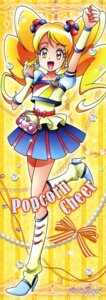 Rating: Safe Score: 6 Tags: happiness_charge_precure! heels oomori_yuuko pretty_cure satou_masayuki stick_poster User: drop