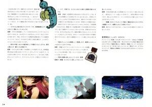 Rating: Questionable Score: 5 Tags: akemi_homura kaname_madoka kyubey puella_magi_madoka_magica sakura_kyouko User: Anonymous