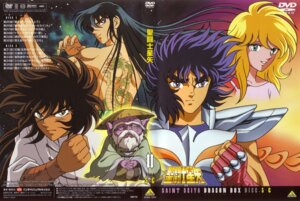 Rating: Safe Score: 4 Tags: araki_shingo armor disc_cover dragon_shiryuu esmeralda_(saint_seiya) himeno_michi libra_douko ouko phoenix_ikki saint_seiya screening User: kyoushiro
