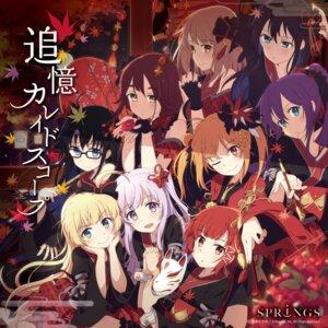 Rating: Safe Score: 11 Tags: disc_cover japanese_clothes megane onsen_musume tagme umbrella User: saemonnokami