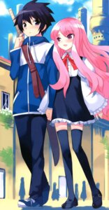 Rating: Safe Score: 17 Tags: hiiraga_saito louise usatsuka_eiji zero_no_tsukaima User: Radioactive