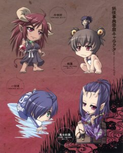 Rating: Safe Score: 6 Tags: chibi horns japanese_clothes tonpuu User: fireattack