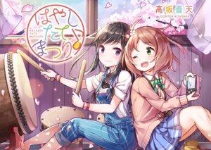 Rating: Safe Score: 15 Tags: hayashitatematsuri kousaka_donten overalls seifuku sweater User: saemonnokami