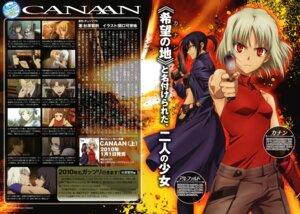 Rating: Safe Score: 9 Tags: alphard canaan canaan_(character) gun sekiguchi_kanami User: Radioactive