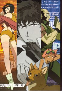 Rating: Safe Score: 9 Tags: cowboy_bebop crease edward ein_(cowboy_bebop) faye_valentine fixme jet_black spike_spiegel User: Radioactive