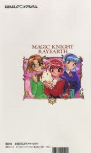 Rating: Safe Score: 2 Tags: hououji_fuu magic_knight_rayearth ryuuzaki_umi shidou_hikaru User: WhiteExecutor