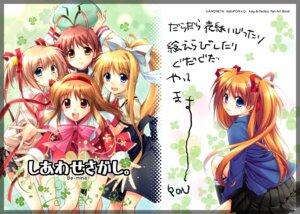 Rating: Safe Score: 15 Tags: air clannad crossover furukawa_nagisa kamikita_komari kamio_misuzu kanon little_busters! sato-pon sawatari_makoto seifuku tsukimiya_ayu User: fairyren