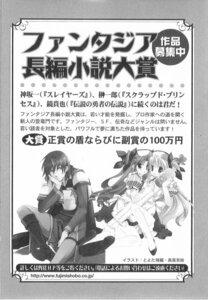 Rating: Safe Score: 2 Tags: goshuushou-sama_ninomiya-kun houjou_reika monochrome ninomiya_shungo tsukimura_mayu User: admin2