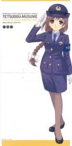 Rating: Safe Score: 6 Tags: crease kitahara_sora monden_sakura tetsudou_musume User: Komori_kiri
