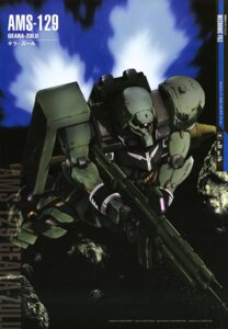 Rating: Safe Score: 7 Tags: geara_zulu gun gundam gundam_unicorn mecha morita_takeshi User: Radioactive