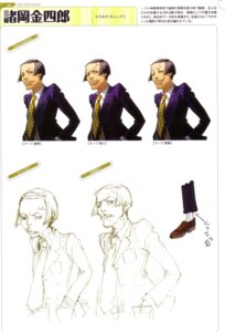 Rating: Safe Score: 2 Tags: character_design male megaten morooka_inshirou persona persona_4 sketch soejima_shigenori User: admin2