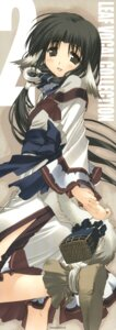 Rating: Safe Score: 3 Tags: eruruu stick_poster utawarerumono User: blooregardo