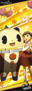 Rating: Safe Score: 8 Tags: doujima_nanako kuma_(persona_4) megaten nagasaku_tomokatsu persona persona_4 stick_poster User: Radioactive
